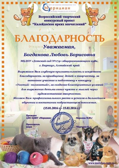 nagrady_pedagogi_33