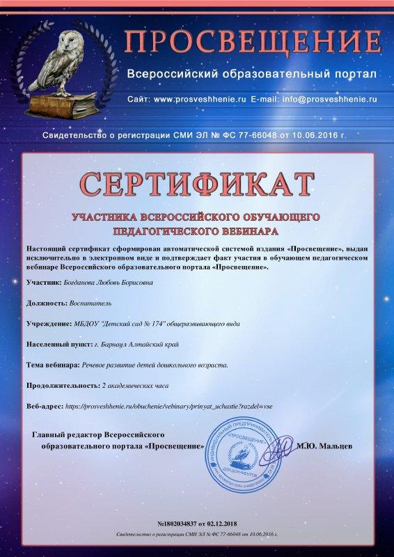 sertifikat_1802034837-1