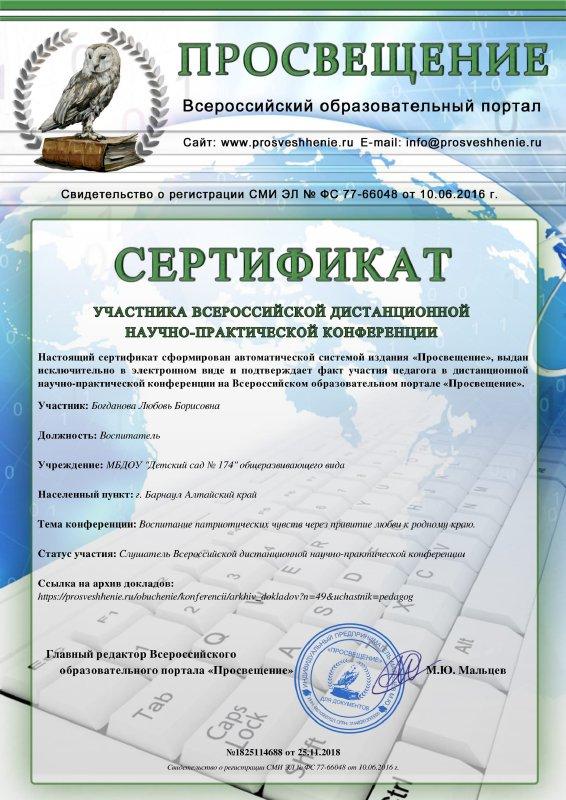 sertifikat_1825114688-1