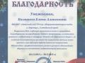 Kalyagina_konkursy_13