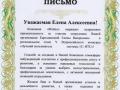 Kalyagina_konkursy_15